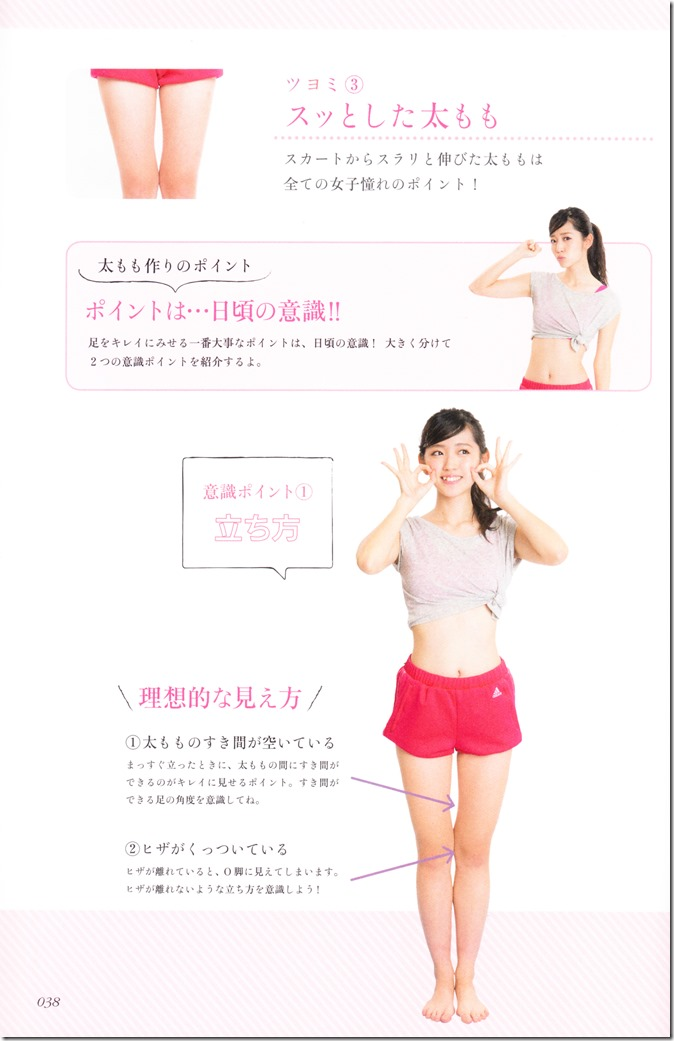 Suzuki Airi Style Book Airi-sT (37)