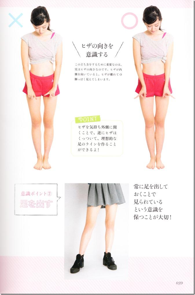 Suzuki Airi Style Book Airi-sT (38)