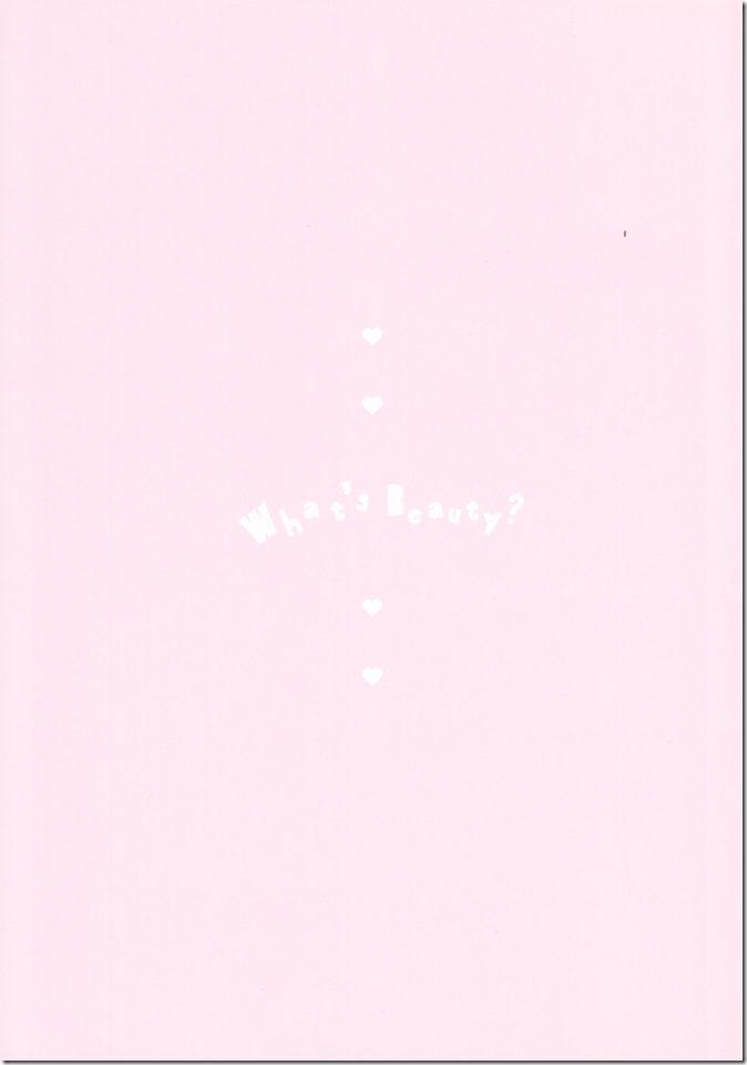 Suzuki Airi Style Book Airi-sT (3)