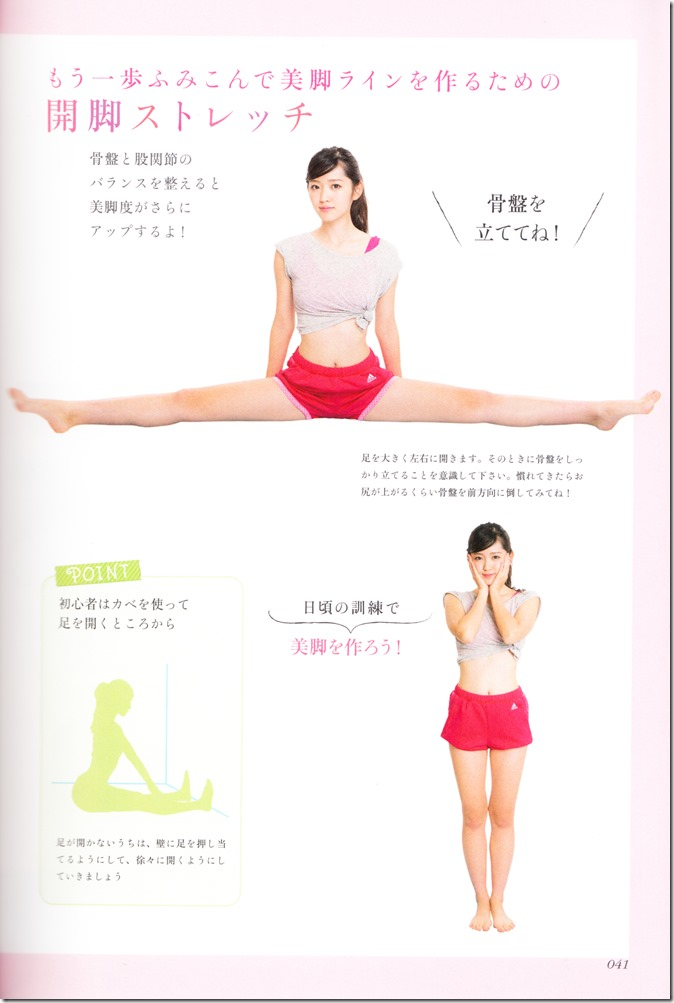 Suzuki Airi Style Book Airi-sT (40)