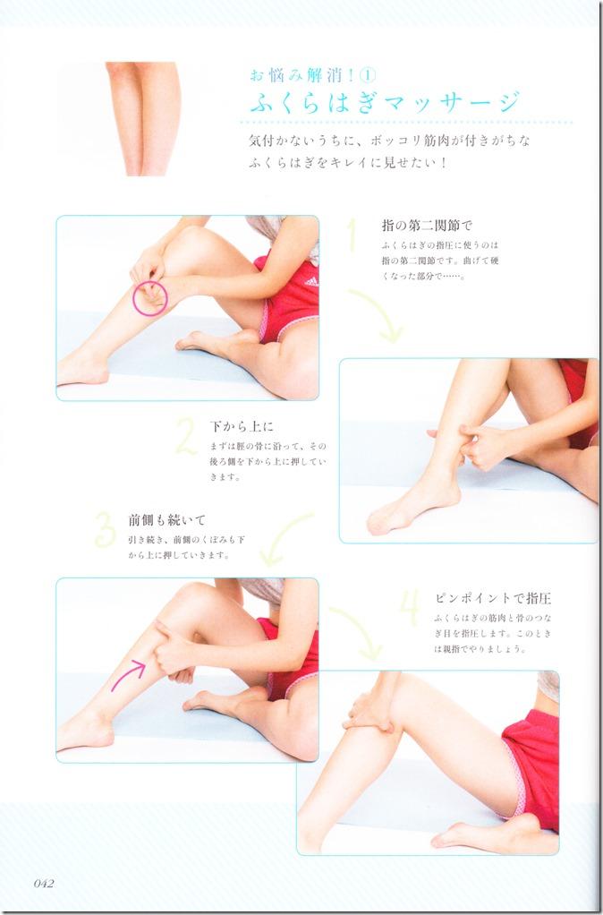 Suzuki Airi Style Book Airi-sT (41)