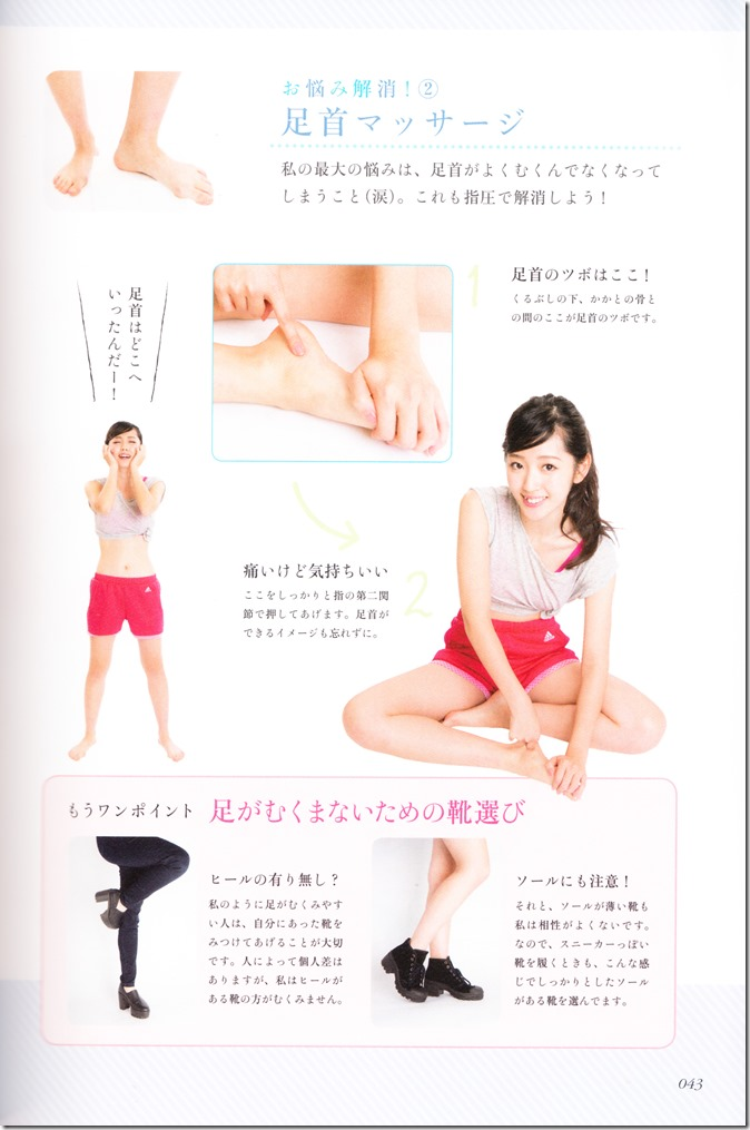 Suzuki Airi Style Book Airi-sT (42)