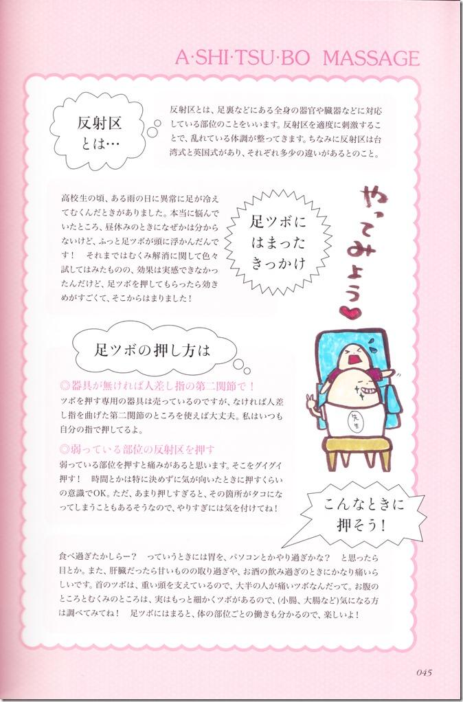 Suzuki Airi Style Book Airi-sT (44)