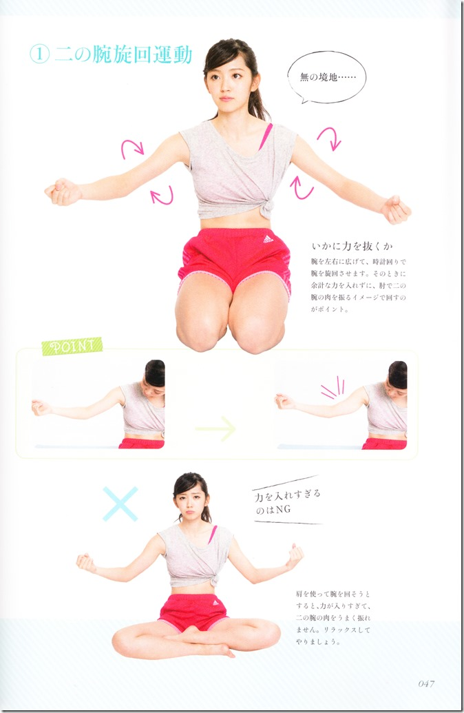Suzuki Airi Style Book Airi-sT (46)