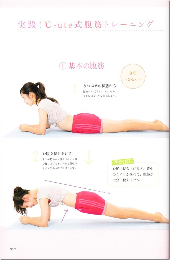 Suzuki Airi Style Book Airi-sT (49)
