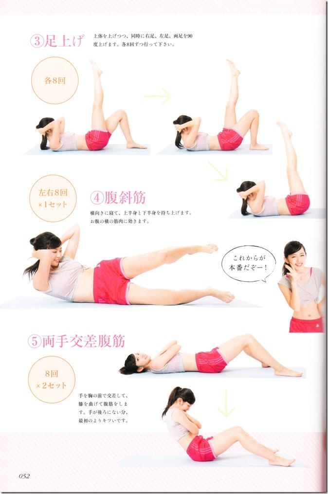 Suzuki Airi Style Book Airi-sT (51)