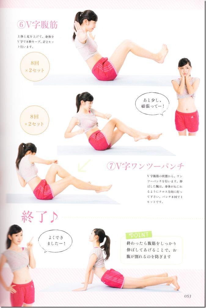 Suzuki Airi Style Book Airi-sT (52)