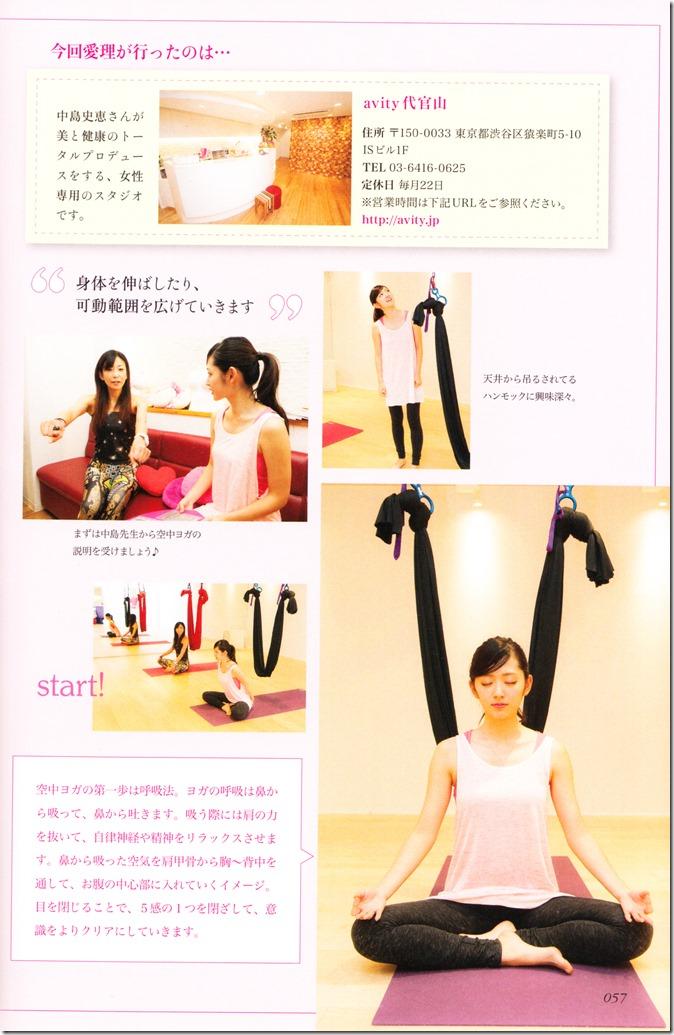 Suzuki Airi Style Book Airi-sT (56)