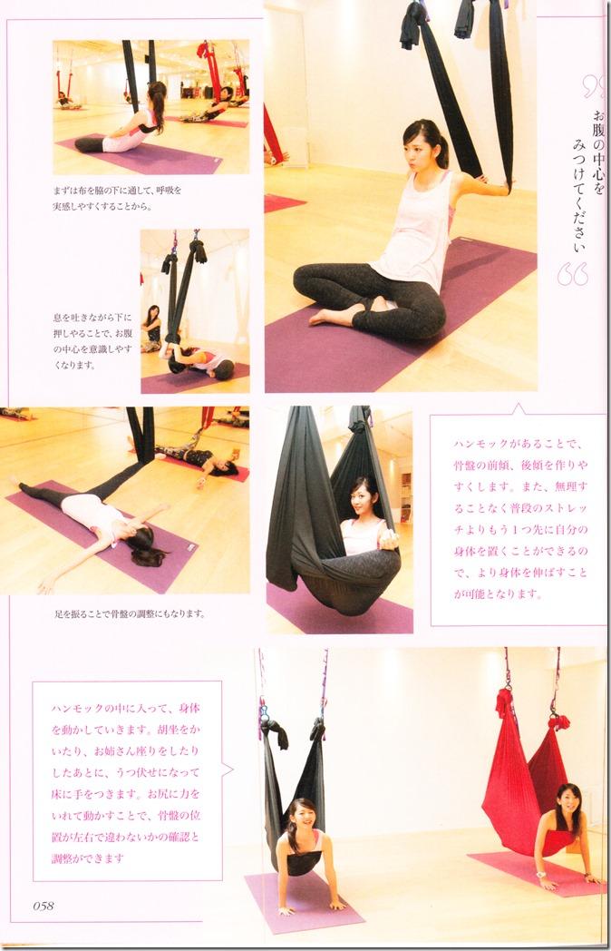 Suzuki Airi Style Book Airi-sT (57)