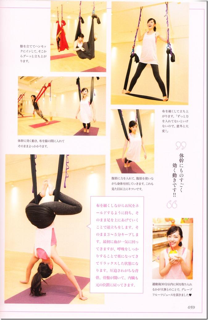 Suzuki Airi Style Book Airi-sT (58)