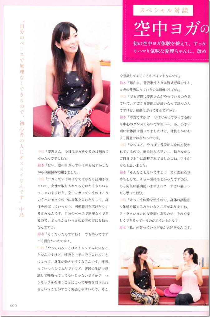 Suzuki Airi Style Book Airi-sT (59)