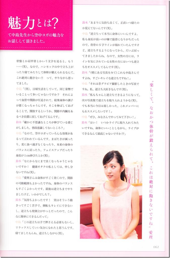 Suzuki Airi Style Book Airi-sT (60)