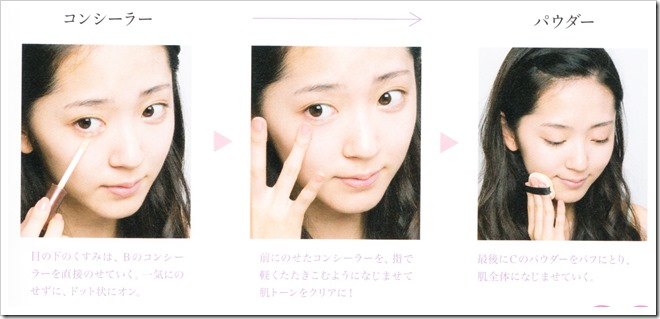 Suzuki Airi Style Book Airi-sT (63)