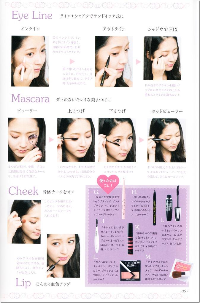Suzuki Airi Style Book Airi-sT (65)