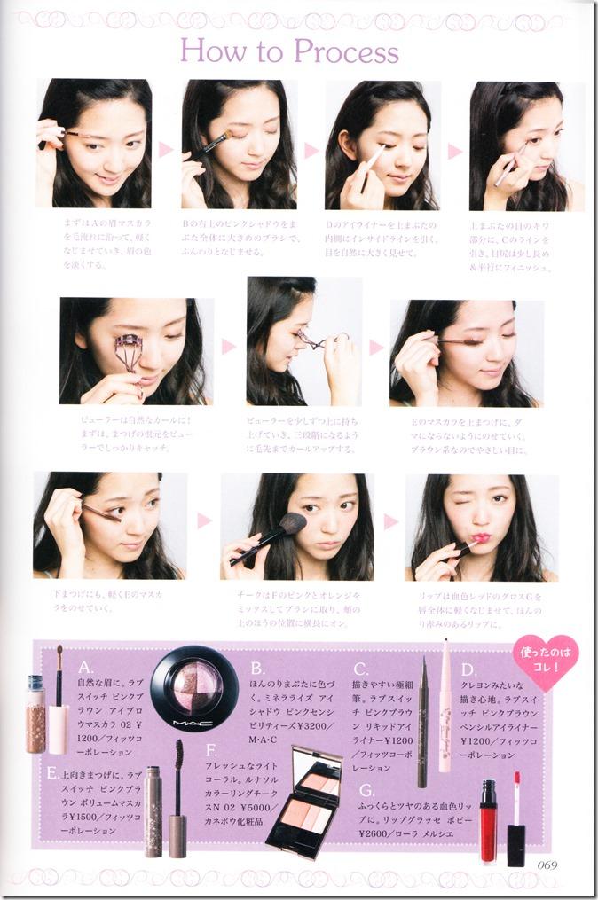 Suzuki Airi Style Book Airi-sT (67)