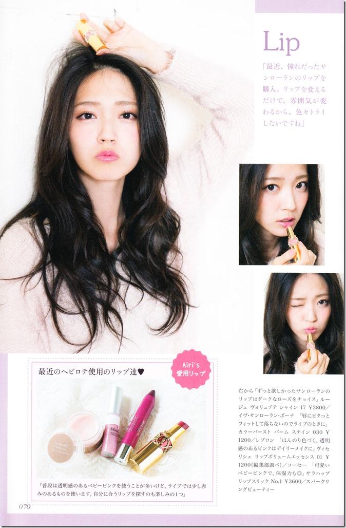 Suzuki Airi Style Book Airi-sT (68)