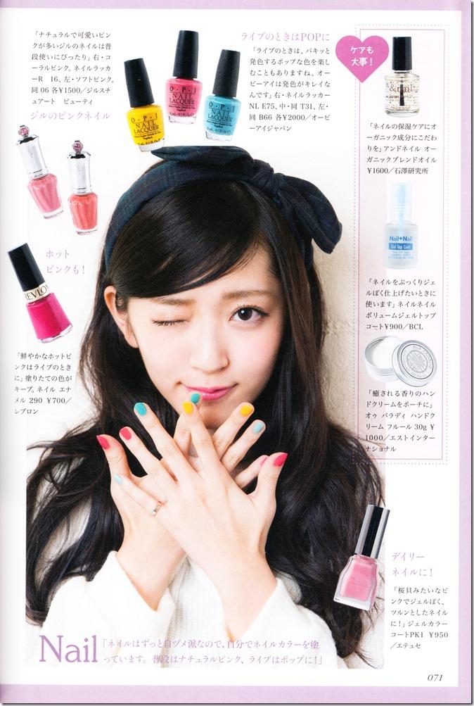 Suzuki Airi Style Book Airi-sT (69)
