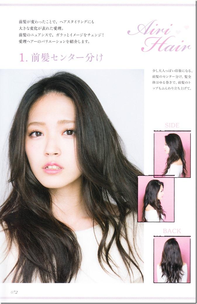 Suzuki Airi Style Book Airi-sT (70)