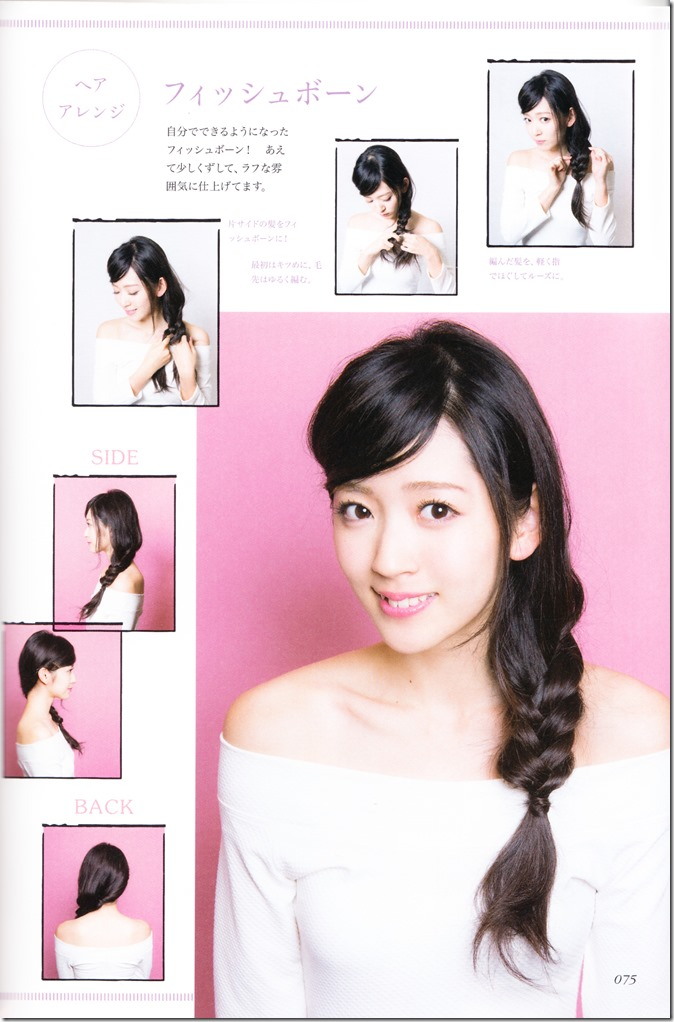 Suzuki Airi Style Book Airi-sT (73)