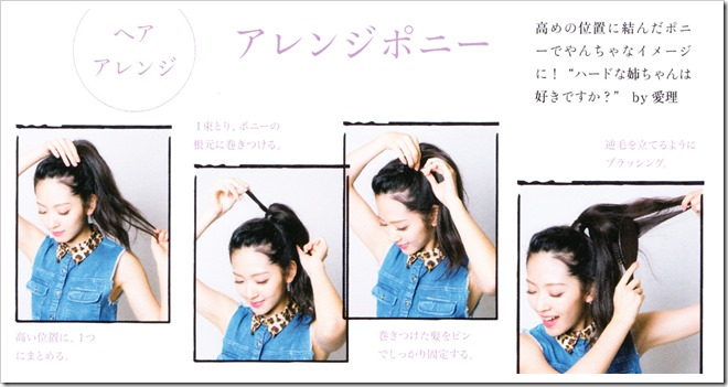 Suzuki Airi Style Book Airi-sT (75)