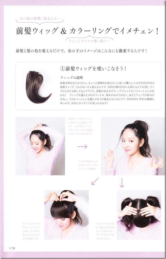 Suzuki Airi Style Book Airi-sT (76)