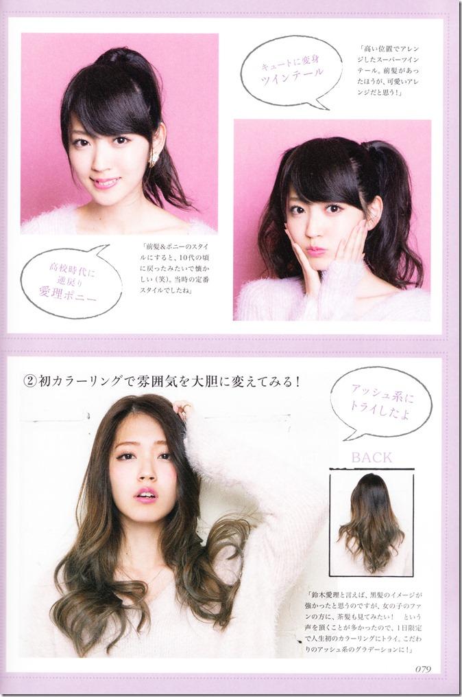 Suzuki Airi Style Book Airi-sT (77)