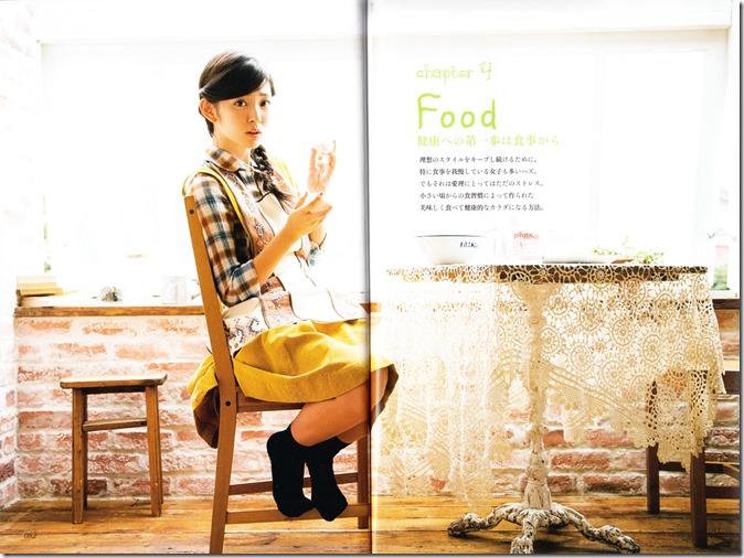 Suzuki Airi Style Book Airi-sT (80)