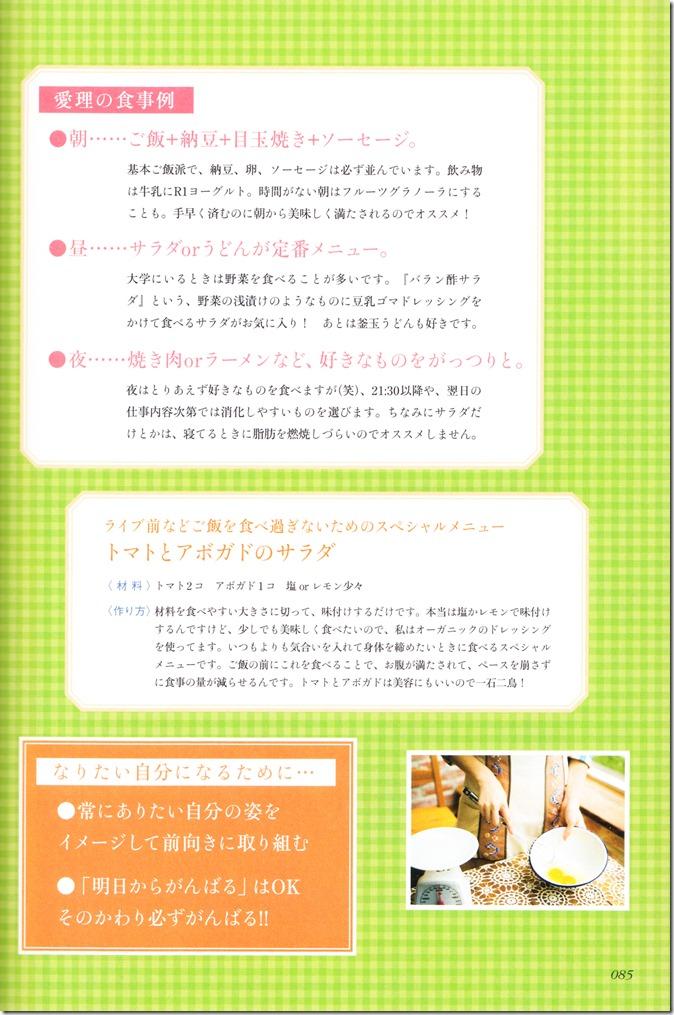 Suzuki Airi Style Book Airi-sT (82)
