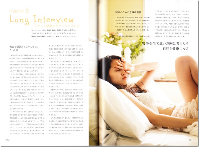 Suzuki Airi Style Book Airi-sT (98)