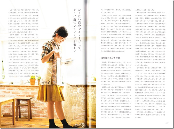 Suzuki Airi Style Book Airi-sT (99)