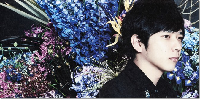 ARASHI I seek LE booklet scans (5)