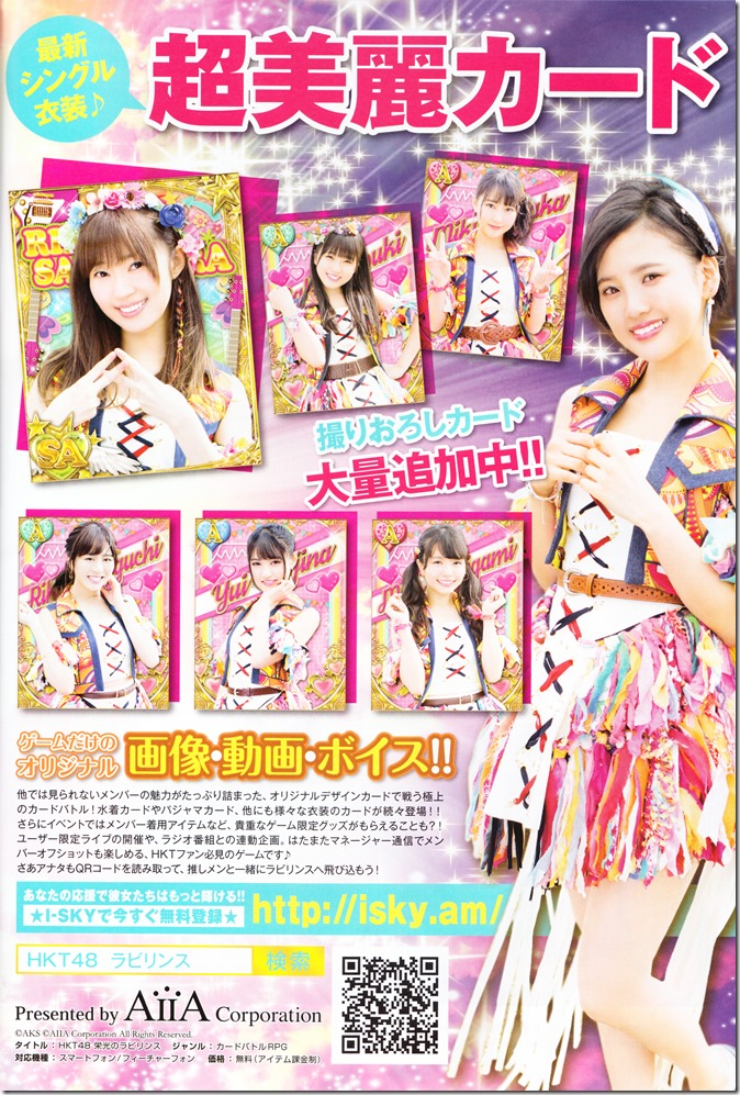 BRODY June 2016 FT. covergirl Mayuyu (80)