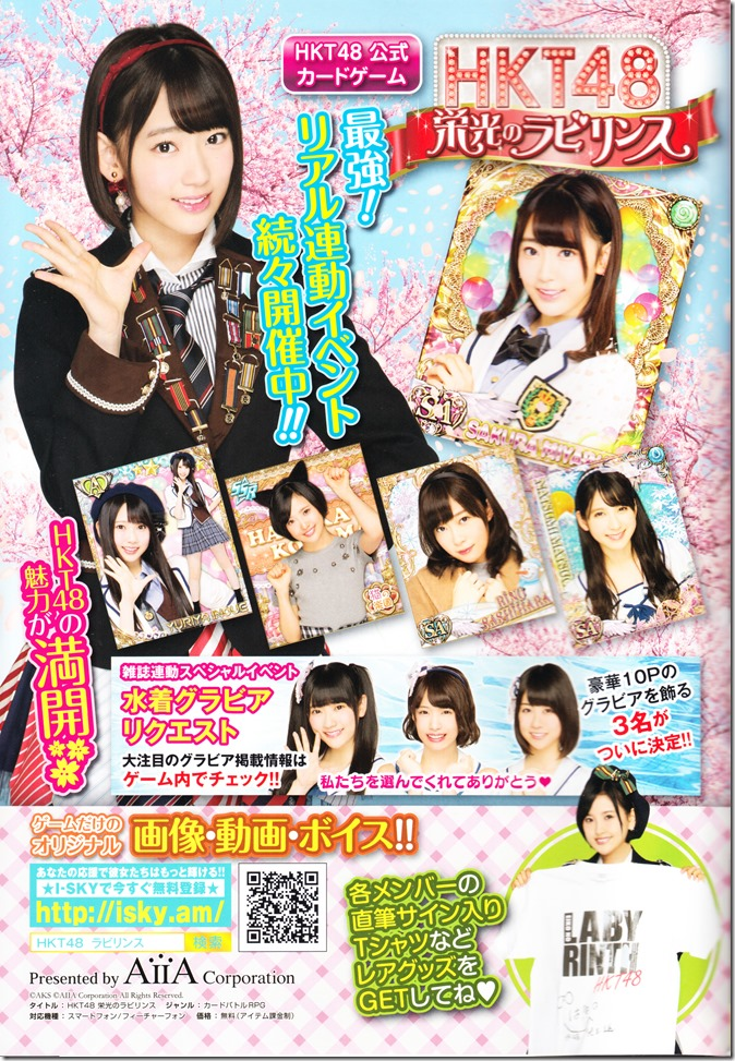 BRODY June 2016 FT. covergirl Mayuyu (83)