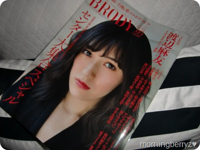 BRODY June 2016 issue FT. Covergirl Watanabe Mayu♥