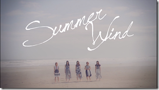 C-ute in Summer Wind (85)