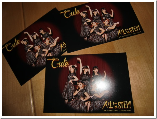 C-ute Jinsei wa STEP first press post cards