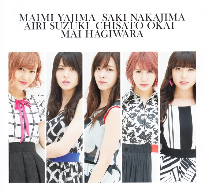C-ute Summer Wind (single inner jacket scan)