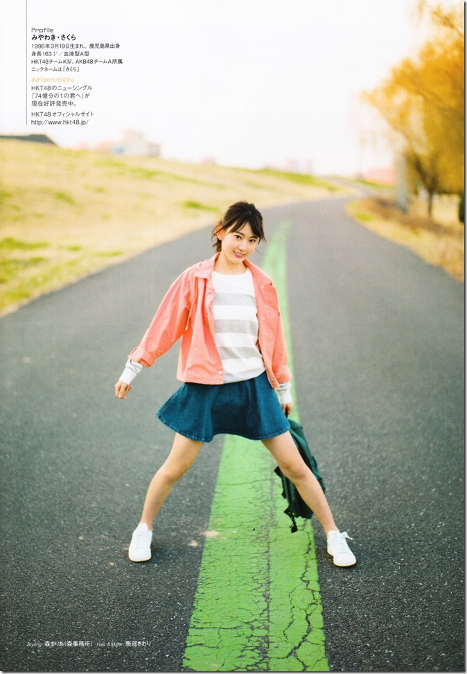 ENTAME June 2016 issue FT. Miyawaki Sakura (10)