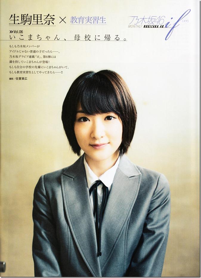 ENTAME June 2016 issue FT. Miyawaki Sakura (11)