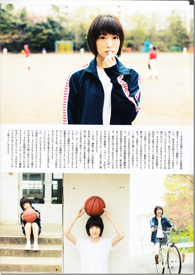 ENTAME June 2016 issue FT. Miyawaki Sakura (13)