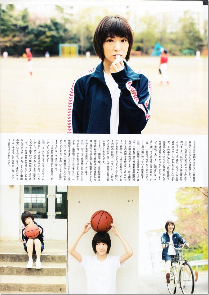 ENTAME June 2016 issue FT. Miyawaki Sakura (13)