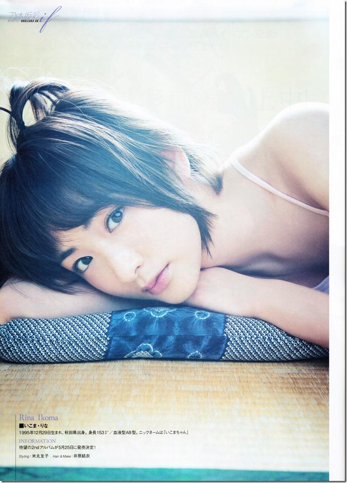 ENTAME June 2016 issue FT. Miyawaki Sakura (16)