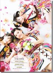ENTAME June 2016 issue FT. Miyawaki Sakura (17)