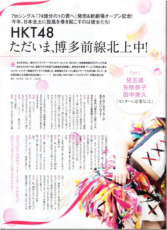 ENTAME June 2016 issue FT. Miyawaki Sakura (18)