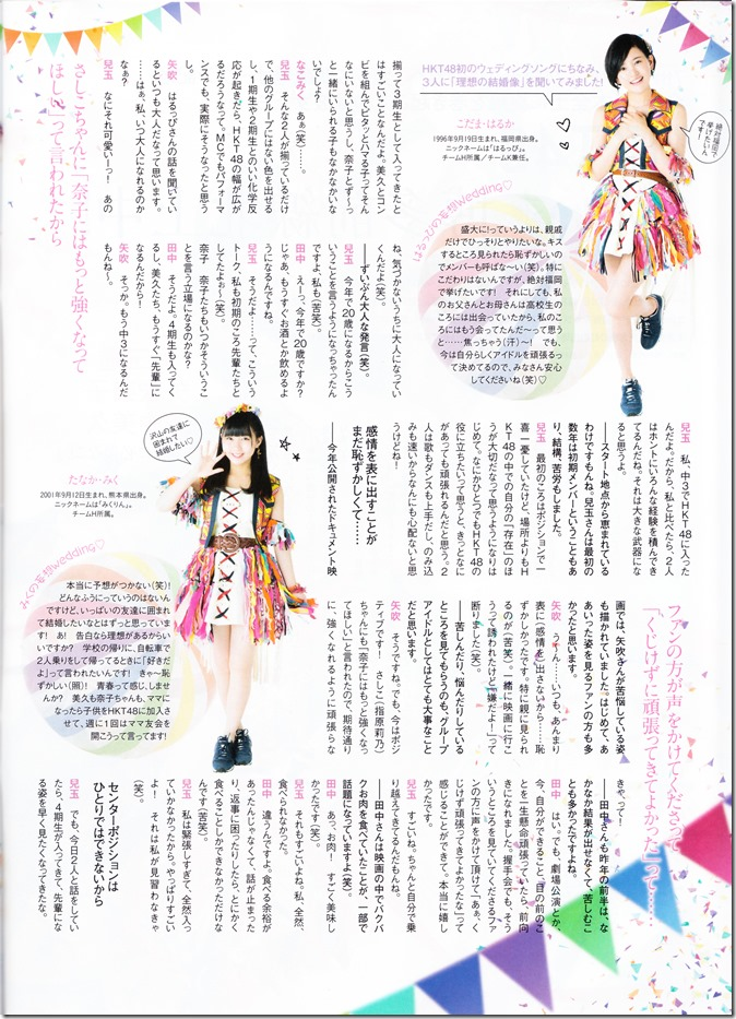 ENTAME June 2016 issue FT. Miyawaki Sakura (19)