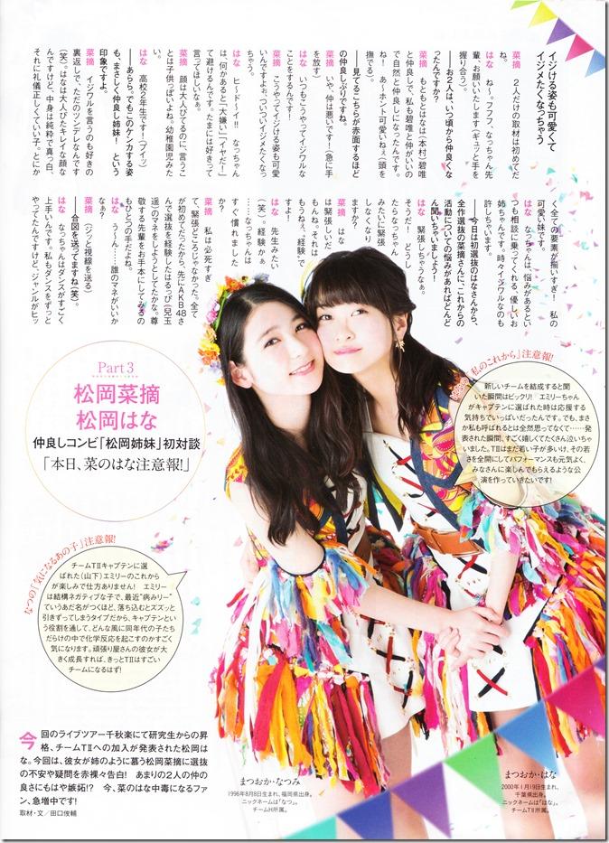 ENTAME June 2016 issue FT. Miyawaki Sakura (21)