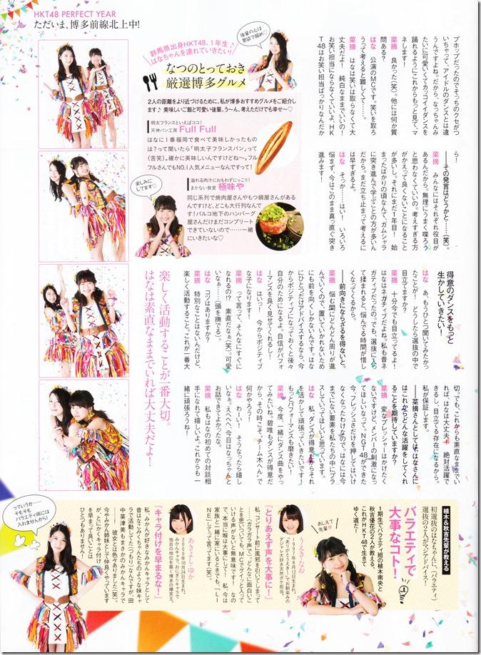 ENTAME June 2016 issue FT. Miyawaki Sakura (22)