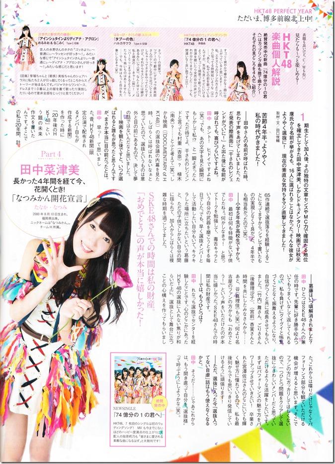 ENTAME June 2016 issue FT. Miyawaki Sakura (23)