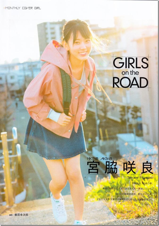 ENTAME June 2016 issue FT. Miyawaki Sakura (2)
