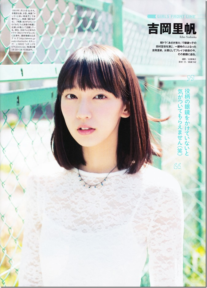 ENTAME June 2016 issue FT. Miyawaki Sakura (31)